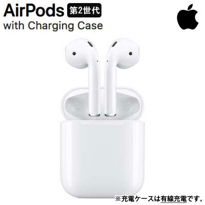 オーディオ, ヘッドホン・イヤホン Apple 2 MV7N2JA AirPods with Charging Case MV7N2JA KK9N0D18P
