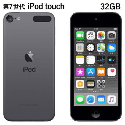 ポータブルオーディオプレーヤー, デジタルオーディオプレーヤー  7 iPod touch MVHW2JA 32GB MVHW2JA Apple KK9N0D18P