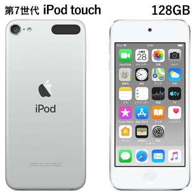 ポータブルオーディオプレーヤー, デジタルオーディオプレーヤー  7 iPod touch MVJ52JA 128GB MVJ52JA Apple KK9N0D18P