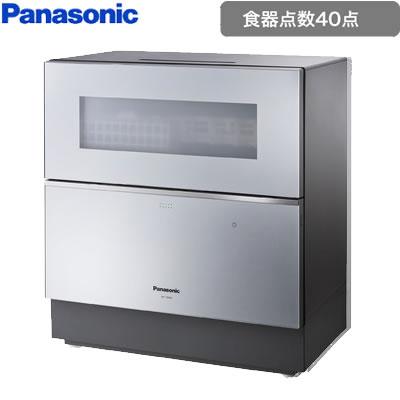 【即納】パナソニック 食器洗い乾燥機 食器点数40点 NP-TZ200-S シルバー【送料無料】【KK9N0D18P】