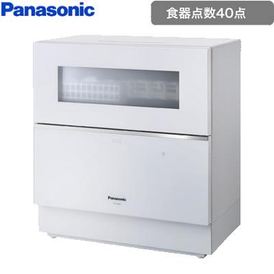 パナソニック 食器洗い乾燥機 食器点数40点 NP-TZ200-W ホワイト【送料無料】【KK9N0D18P】