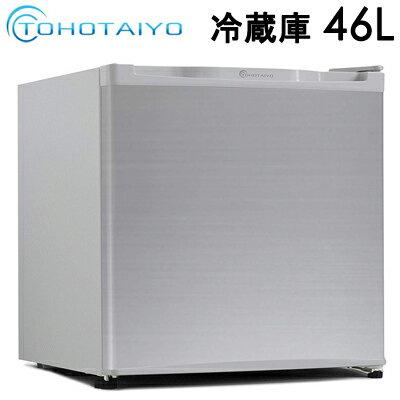 冷蔵庫・冷凍庫, 冷蔵庫 TOHOTAIYO 46L 1 TH-46L1-SL KK9N0D18P