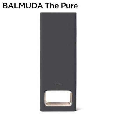 BALMUDA(バルミューダ)『The Pure A01A』