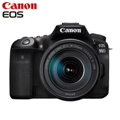 デジタルカメラ, デジタル一眼レフカメラ Canon EOS 90D EF-S18-135 IS USM EOS90D18135ISUSMLKKK9N0D18P