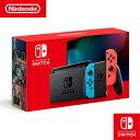 【キャッシュレス5%還元店】【新品】 任天堂 ニンテンドースイッチ Nintendo Switch 本体 HAD-S-KABAA Joy-Con (L) ネオンブルー/ (R) ネオンレッド 2019年8月発売モデル 【送料無料】【KK9N0D18P】