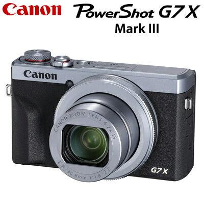 デジタルカメラ, コンパクトデジタルカメラ  PowerShot G7 X Mark III PSG7X-MARKIII-SL KK9N0D18P