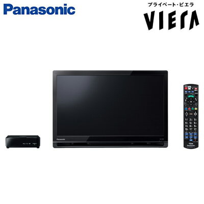 パナソニック 19V型 ポータブル 液晶テレビ プライベート・ビエラ UN-19F9-K ブラック【送料無料】【KK9N0D18P】