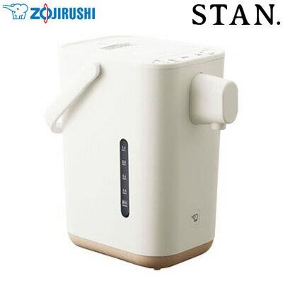 象印 電動ポット 1.2L マイコン沸とう STAN. CP-CA12-WA ホワイト【送料無料】【KK9N0D18P】