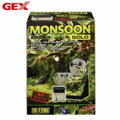爬虫類・両生類, その他 GEX GX-4972547034847KK9N0D18P
