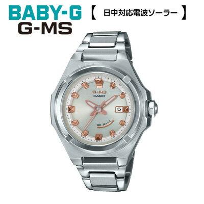 腕時計, レディース腕時計 5 CASIO BABY-G MSG-W300D-4AJF 20202KK9N0D18P