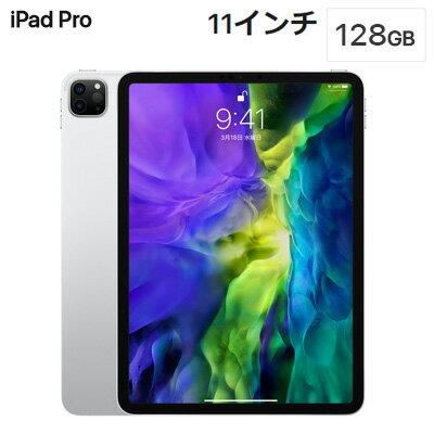スマートフォン・タブレット, タブレットPC本体 Apple 11 iPad Pro Wi-Fi 128GB MY252JA Liquid Retina MY252JA KK9N0D18P