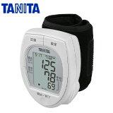 タニタ 手首式血圧計 BP-211-WH ホワイト 【送料無料】【KK9N0D18P】