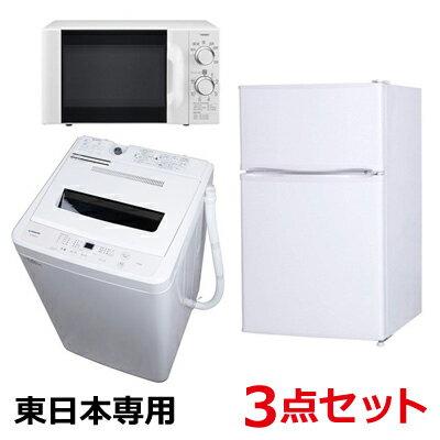 キッチン家電, その他キッチン家電  50Hz 3 DR-D419W5-3SETKK9N0D18P
