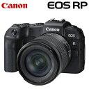 キヤノン ミラーレス一眼カメラ EOS RP RF24-105 IS STM レンズキット EOSRP-24105ISSTMLK Canon【送料無料】【KK9N0D18P】