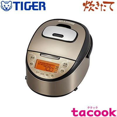 タイガー 5.5合炊き IHジャー炊飯器 炊きたて タクック tacook JKT-L100-TP パールブラウン【送料無料】【KK9N0D18P】
