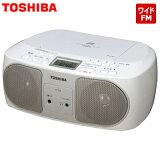 【即納】東芝 CDラジオ ワイドFM対応 2電源対応 TY-C15-S シルバー【送料無料】【KK9N0D18P】