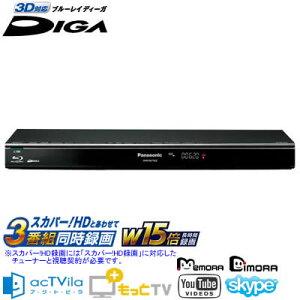 ボーナス一括可!代引き&送料全国無料!パナソニック ブルーレイレコーダー 3D対応 1TB HDD内...
