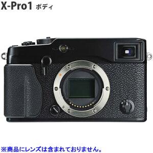 代引手数料無料・全国送料無料富士フイルム デジタル一眼カメラ FUJIFILM X-Pro1 ボディ FX-X-P...