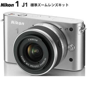 ボーナス一括可!代引き&送料全国無料!【即納】 ニコン デジタル一眼カメラ Nikon 1 J1 標準...