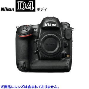 代引手数料無料・全国送料無料ニコン デジタル一眼カメラ Nikon D4 ボディ Nikon-D4 1620万画素...