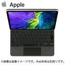 Apple Magic Keyboard  (11インチiPad Pro - 第3世代・iPad Air - 第4世代) - 日本語 - ブラック MLA22J/A
