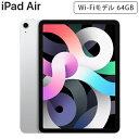 Apple 10.9インチ iPad Air Wi-Fiモデ
