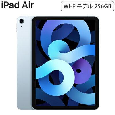 スマートフォン・タブレット, タブレットPC本体 Apple 10.9 iPad Air Wi-Fi 256GB 4 MYFY2JA MYFY2JA Liquid RetinaKK9N0D18P