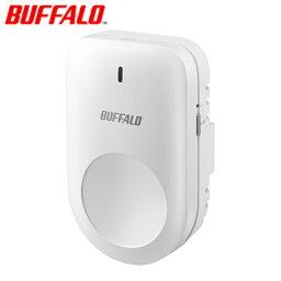バッファロー Wi-Fi中継機 AirStation connect専用 デュアルバンド WEM-1266WP パールホワイトグレージュ【送料無料】【KK9N0D18P】