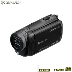 代引手数料無料・全国送料無料グリーンハウス ビデオカメラ GHV-DV25HDAK ブラック【送料無料】