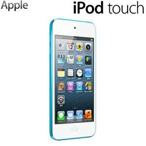 代引手数料無料・全国送料無料APPLE 第5世代 iPod touch MD718J/A 64GB ブルー MD718JA【送料無...