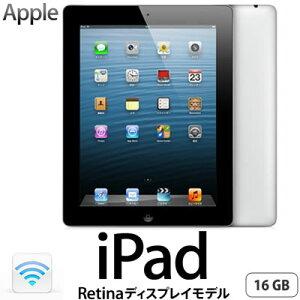 送料&代引き手数料無料Apple 第4世代 iPad Retinaディスプレイモデル Wi-Fiモデル 16GB MD510J...
