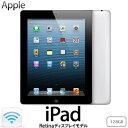送料&代引き手数料無料Apple 第4世代 iPad Retinaディスプレイ Wi-Fiモデル 128GB ME392J/A ブ...