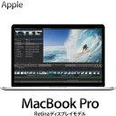 Apple ノートパソコン MacBook Pro Retinaディスプレイ 2400/15.4 ME664J/A 15.4型 ME664JA【送料無料】