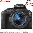 キヤノン デジタル一眼レフカメラ EOS Kiss X7 EF-S18-55 IS STM レンズキット KISSX7-1855ISSTMLK 【送料無料】【KK9N0D18P】