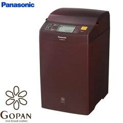 【即納】パナソニック GOPAN ライスブレッドクッカー 1斤タイプ SD-RBM1001-T ブラウン 【送料無料】