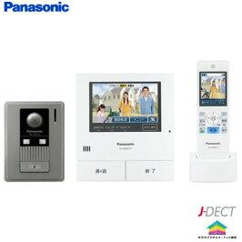 パナソニックテレビドアホンVL-SWD501KL