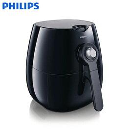 フィリップスノンフライヤーHD9220/27黒HD9220-27