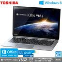 送料&代引き手数料無料東芝 ウルトラブック ノートパソコン dynabook KIRA V832/28HS 13.3型ワ...