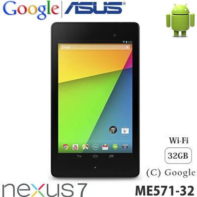 送料無料・代引き手数料無料google Nexus7 32GB Wi-Fiモデル ME571-32 ASUS ネクサス セブン 20...