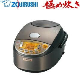象印5.5合炊き炊飯器IH炊飯ジャー極め炊きNP-VD10-TAブラウン