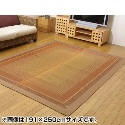 カーペット・マット・畳, カーペット・ラグ  191300cm 8217140 KK9N0D18P