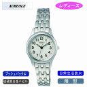 AUREOLE オレオール 腕時計 SW-491L-3【楽ギフ_包装】【楽ギフ_のし宛書】【送料無料】【KK9N0D18P】