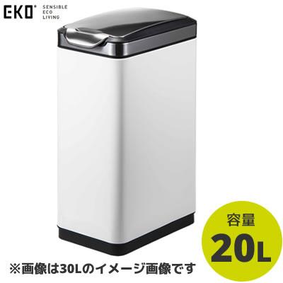 ゴミ箱, 角型 EKO 20L EK9177MP-20L-WH KK9N0D18P