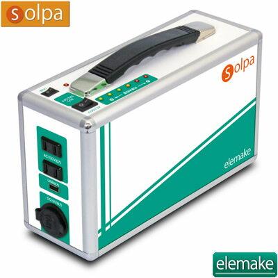 クマザキエイム 家庭用ポータブル蓄電池 エレメイク SL-200