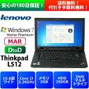 【中古】レノボ ノートパソコン Thinkpad L512 4447A11 15.6型ワイド Core i3 2.26GHz 2GB 250GBHDD 黒