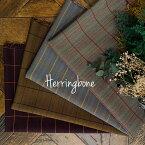 ヘリンボーン ドビー織 ウインドーペーン チェック 広幅 140cm