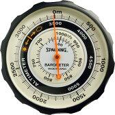 高度計:気圧表示つき携帯型アナログ高度計no.610【メール便可¥260】