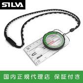 SILVA社製コンパス『レンジャー(Ranger)』37461【メール便可¥320】