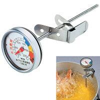 料理温度計:天ぷら・フライ温度計(20〜220℃)5495B