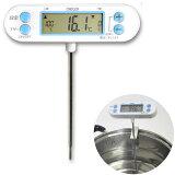 料理温度計 アラーム デジタル温度計 クレセル AP-30 メール便可¥320